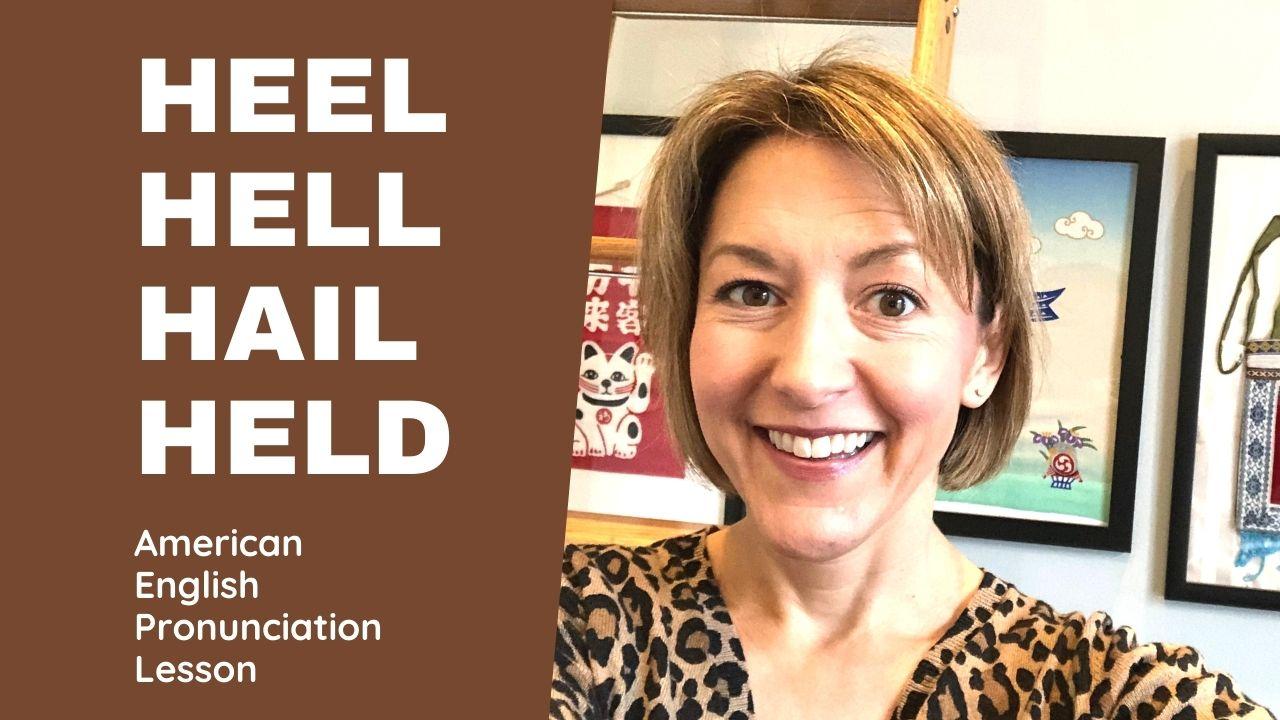 How to Pronounce HEEL, HELL, HAIL, HELD - English Pronunciation
